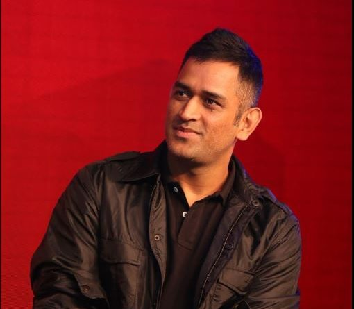 MS Dhoni Biography